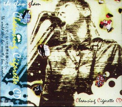 K - the glam - Cleansing Cigarette - 日版 - NEW
