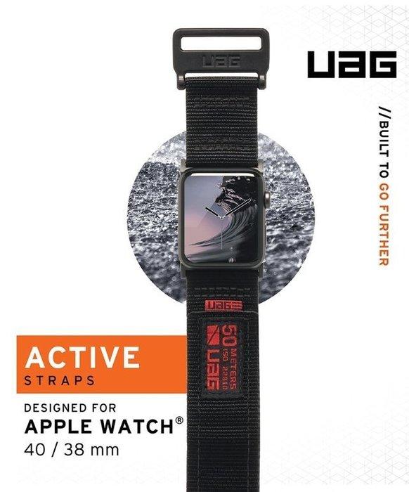 快速出貨 促銷 公司貨 UAG Apple Watch 42/44mm 時尚尼龍錶帶 高強度尼龍編織 40mm