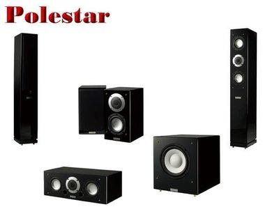POLESTAR 波耳星 LS-33系列鋼烤喇叭組~另有LS-33VII 2代~現代家庭裝潢最佳選擇!!!RX-V485
