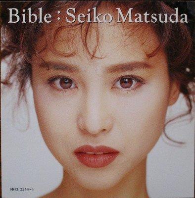 全新日版已絕版 - 松田聖子 Seiko Matsuda --- Bible
