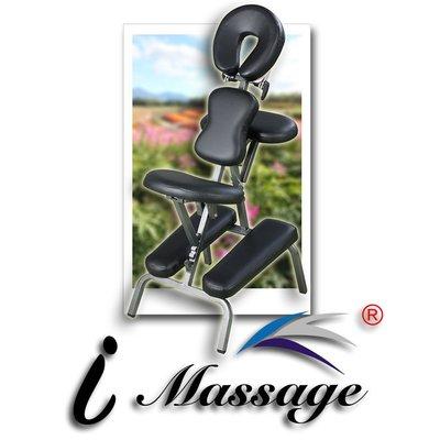 熱銷歐美 行動折摺疊按摩椅 推拿椅 推背椅 美容椅 整脊椅 刺青椅 紋身椅 超簡易收納 攜帶方便 i Massage a
