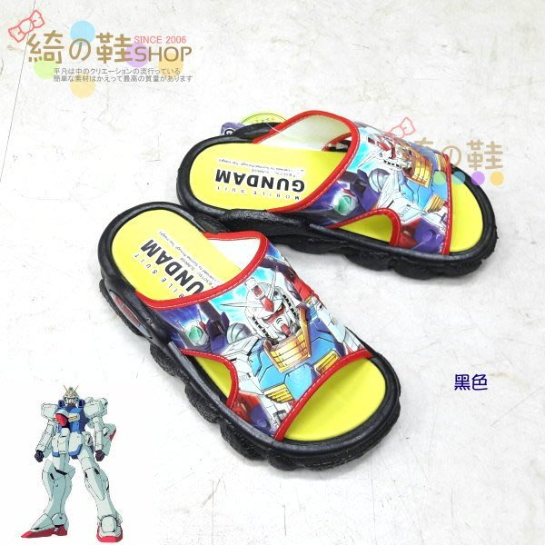 ☆綺的鞋鋪子☆新款上市【鋼彈】11 黑色 12 兒童室外拖鞋 台灣製造 MIT╭☆
