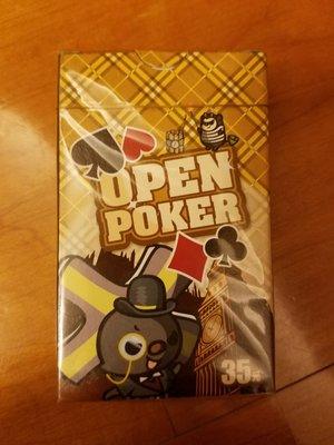 台灣 open小將 撲克 啤牌