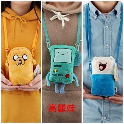 ♀高麗妹♀韓國 Adventure Time plush pouch《探險活寶》絨布掛頸包/零錢包/手機袋/吊飾(現貨)