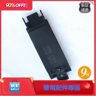 ThinkPad P50 P51 SSD M2 PCIE 22*80 NVME 固態硬盤 托架 支架