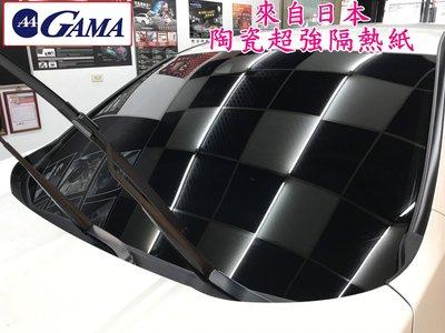 竹北~環球汽車 # 來自日本的GAMA陶瓷超強防爆隔熱紙.C30前檔專用隔熱紙.90%超高隔熱率.30%透光率.