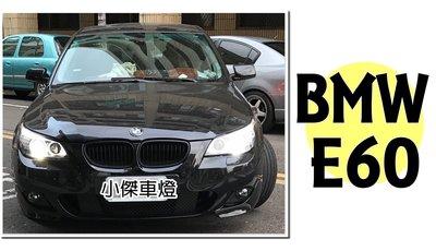 小傑車燈精品--全新 BMW E60 520 525 530 M-TECH 前保桿 含霧燈 配件總成 素材 PP材質