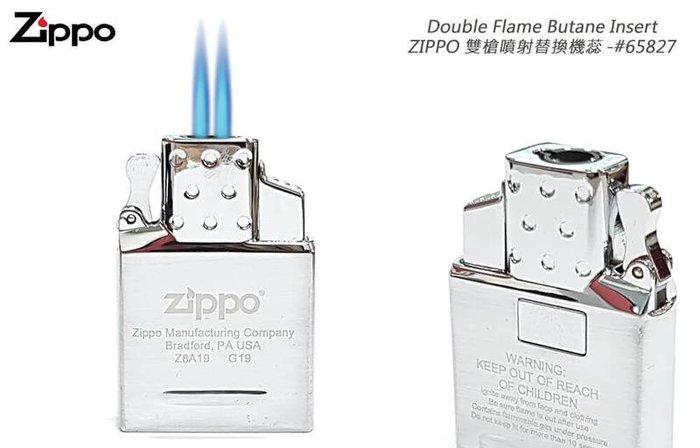 【angel 精品館 】美國zippo打火機 雙槍噴射替換機蕊 65827