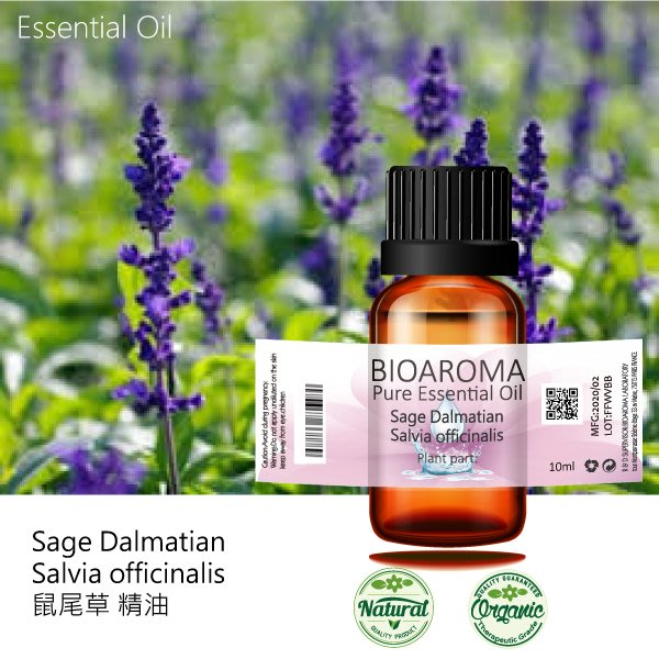 【芳香療網】鼠尾草精油Sage Dalmatian - Salvia officinalis  100ml