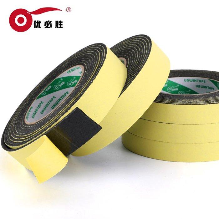 現貨-強粘力EVA黑色海綿單面膠帶 防震泡沫密封膠條2-3-5MM厚 汽車泡沫墊條 隔音緩沖防撞單面帶膠貼泡棉膠帶