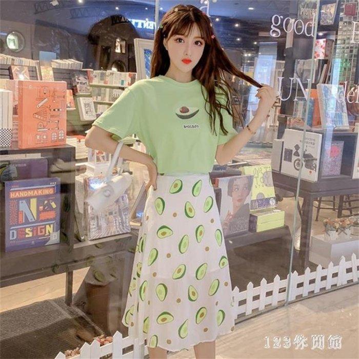 兩件式洋裝吊帶連身裙套裝裙女夏裝新款牛油果綠T恤半身裙 AW18390【全館免運】
