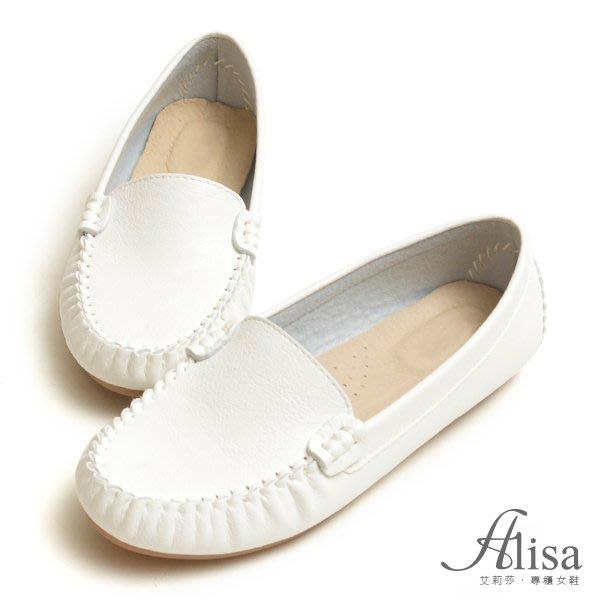 專櫃女鞋 MIT素面豆豆底莫卡辛鞋-艾莉莎Alisa【24611911】白色下單區