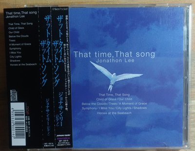 JONATHON LEE-THAT TIME,THAT SONG 日本CD 無刮痕