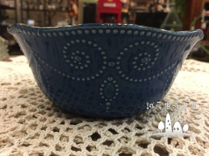 ~誠萍~鄉村雜貨 歐式 浮雕蕾絲午茶盤 沙拉碗 湯盤 湯碗 LENOX浮雕小皿 咖啡廳 下
