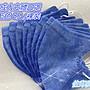 [佐印興業] 蔚藍色 台灣製 成人3D口罩 立體...