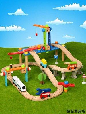木製玩具 木製軌道組 兒童玩具 軌道橋 木質製小火車軌道套裝磁性電動車頭積木螺母軌道積木兒童玩具3歲