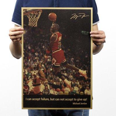 [ 現貨]麥克喬丹MJ 經典籃球 海報 nba芝加哥 公牛球星JORDAN 裝飾畫臥室宿舍客廳牆畫 復古牛皮紙海報咖啡廳