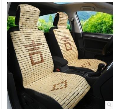 竹片透氣座套椅墊通風夏季竹絲木珠汽車坐墊單片LYH2031