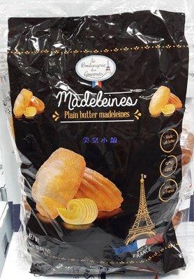 美兒小舖COSTCO好市多代購~LA BOULANGERIE DES GOURMET奶油口味瑪德蓮蛋糕(25gx20入)