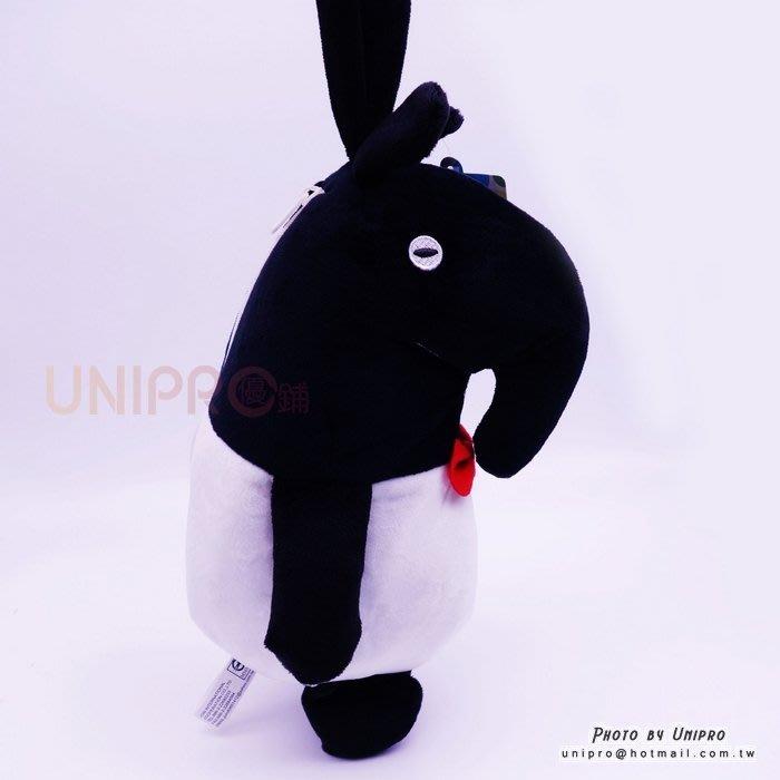 【UNIPRO】懶懶 馬來貘 馬來饃 馬來魔 絨毛小提包 筆袋 萬用包