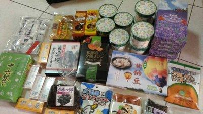 代購日本十六茶包一份100元北海道五天旅遊狸小路帶回台灣有現貨106年9月1日早上出發九州歡迎預約買任何產物品名六號搶標