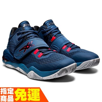 ASICS INVADE NOVA 男籃球鞋 彈跳型 深藍 1061A029-401 贈頭帶 21SSO 【樂買網】
