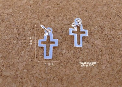 925純銀十字架墜子純銀隔珠蠟線手環純銀手鍊項鍊手作diy材料國際標準925純銀串珠零件組🌸水晶森林手創館 🌸