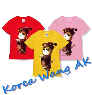 Korea Wang AK ~ 台灣原創獨家設計限定版Q版殭屍女貓仔純棉中大童噴印短袖T恤 六款(預購)【PI12】