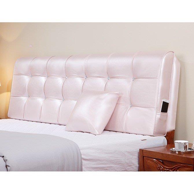 床頭靠墊軟包實木床大靠背靠枕雙人榻榻米床頭罩布藝皮革可拆洗