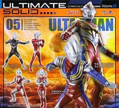全新未開封 ULTIMATE SOLID 5 ULTRAMAN TIGER DARK 一套6款