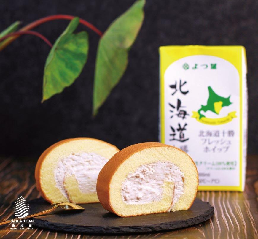 棗稻田 濃香芋頭捲 真材實料宜蘭創新伴手禮 ❤一定要嚐鮮的好滋味❤