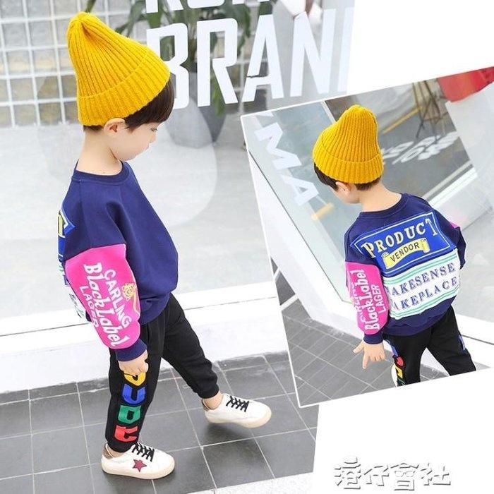 男童秋裝帥氣寶寶春秋韓版套裝中小童洋氣衛衣兩件套衣