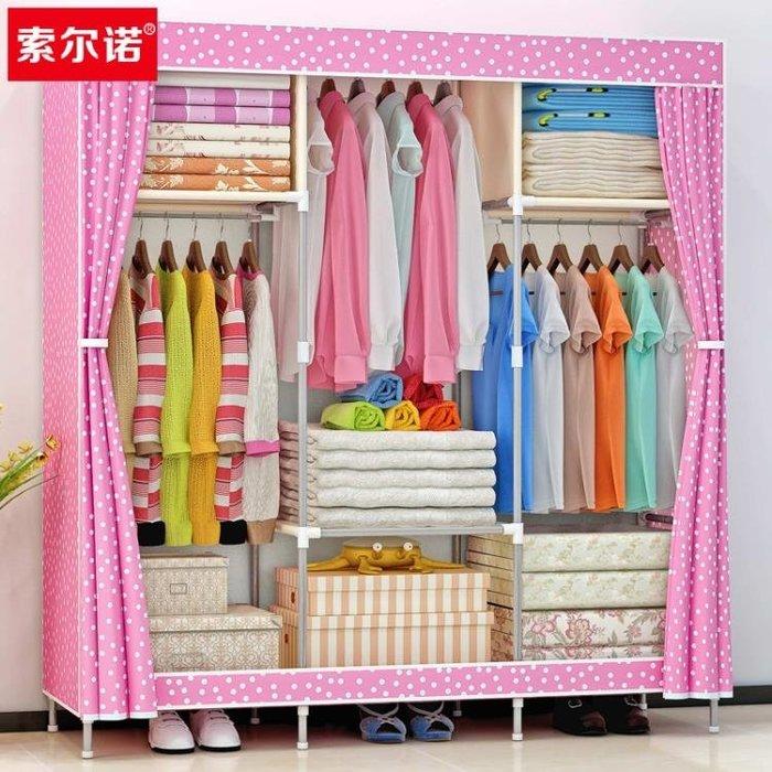 索爾諾布衣櫃鋼管加固加粗簡易布藝衣櫃大號防塵雙人組合收納衣櫥禮物