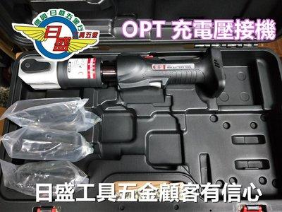 (日盛工具五金)全新OPT可比REMS ROLLER ASADA台灣製 18V充電式,白鐵管壓接機破盤價31500元