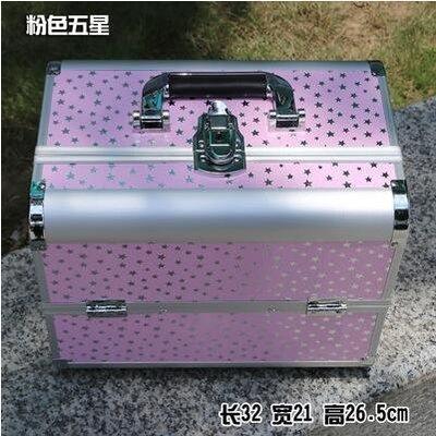 【優上】手提大號化妝箱專業化妝師紋繡工具箱彩妝箱大號粉色五星