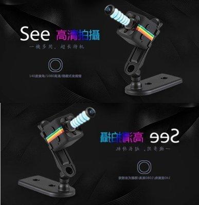 隱形超小1080P高清夜視攝像機