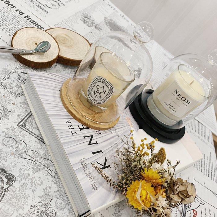 香氛 ◎ 玻璃盅 玻璃罩 含原木底座 香氛蠟燭 乾燥花 不凋花 永生花
