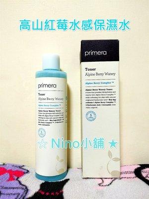 韓國新品 Primera 高山紅莓水感保濕水 Alpine Berry Watery Toner 225ml 保濕化妝水