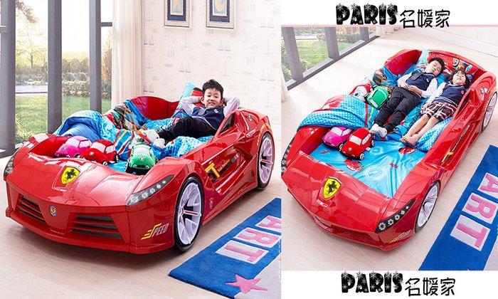 超級可愛酷炫 汽車 兒童寶貝最愛 兒童床 家具床 青少年床 MP3播放功能