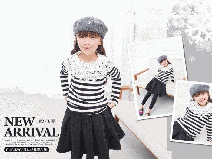 【RG5111119】秋冬款~領前白蕾絲黑白橫條羅紋上衣$99