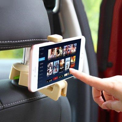 汽車用多功能椅背後排座手機支架 隱藏式車載掛鉤