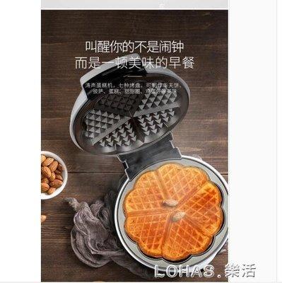多功能電餅鐺家用鬆餅華夫餅機蛋糕機蛋捲雞蛋仔烙餅鍋 220V igo