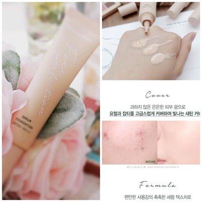 【韓Lin連線代購】韓國 MOONSHOT -HONEY COVERLET水潤精華粉底液FACE PERFECTION
