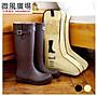外貿韓版可視長靴鞋子收納袋防塵袋鞋罩 旅行...