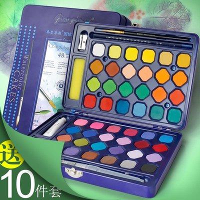 喬爾喬內固體水彩 水彩顏料盒便攜式調色盤水彩入門36色顏料套裝學生兒童美術繪畫用品固體水彩顏料 48色套裝飛鳥和蟬RRR505