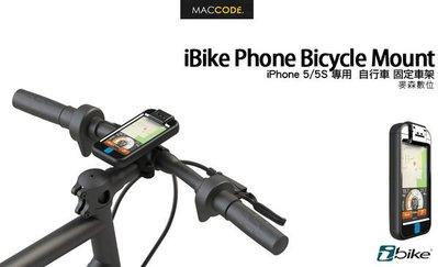 iBike Phone Bicycle Mount iPhone SE / 5S / 5 自行車 固定車架 現貨 含稅