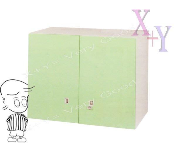 【X+Y時尚精品傢俱】綠色74 雙開門上置式鋼製公文櫃.理想櫃.適合學校. 公司.台南市家具