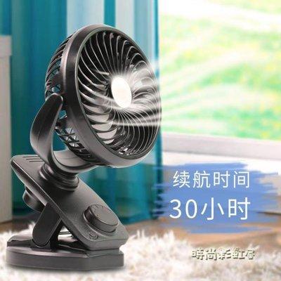全店折扣活動 自動搖頭小風扇迷你可充電式小風扇夾式床頭便攜式移動usb電風扇