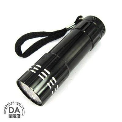 《DA量販店》全新 高亮度 戶外旅遊 野外 露營 夜間 照明 用 9LED燈 白光 手電筒 (17-579)