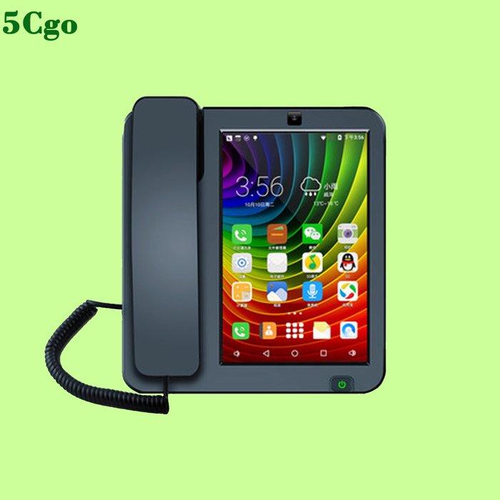 5Cgo【含稅】全網通家用卡爾KT8001(2C)安卓智能固定觸屏可視電話機錄音商務固話室用568939817205